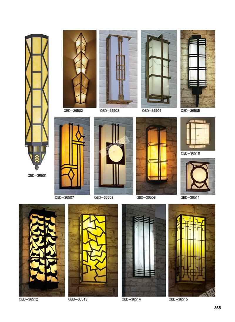 壁灯和柱头灯