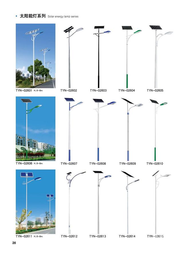 西安太阳能路灯高杆系列
