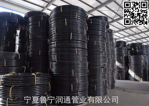 宁夏节水管