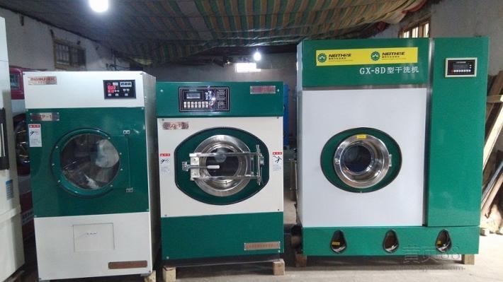 恭喜银川某饭店进驻干洗设备一套