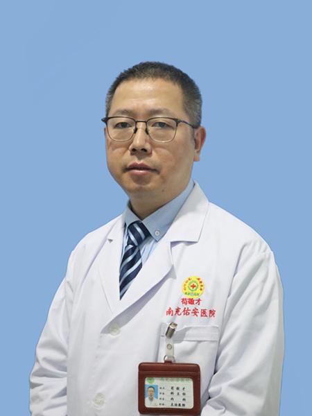 苟敬才医生