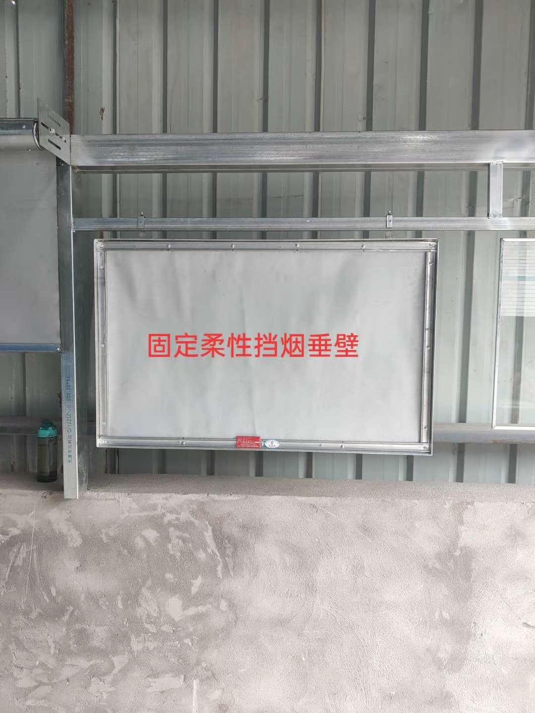 你知道固定式挡烟垂壁玻璃都有哪些类型吗?陕西挡烟垂壁厂带大家了解