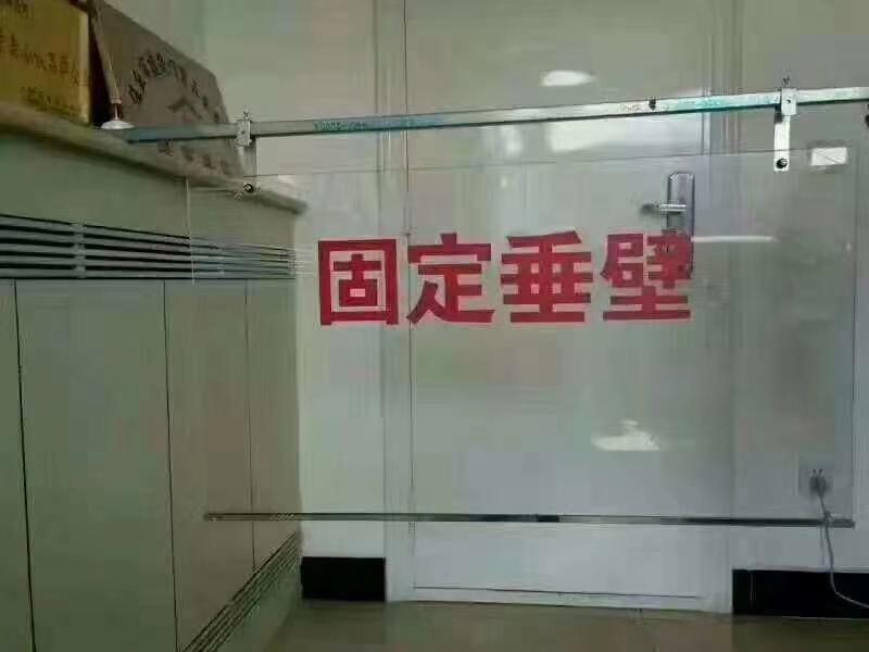 来看看陕西挡烟垂壁厂分享的挡烟垂壁的作用与说明吧