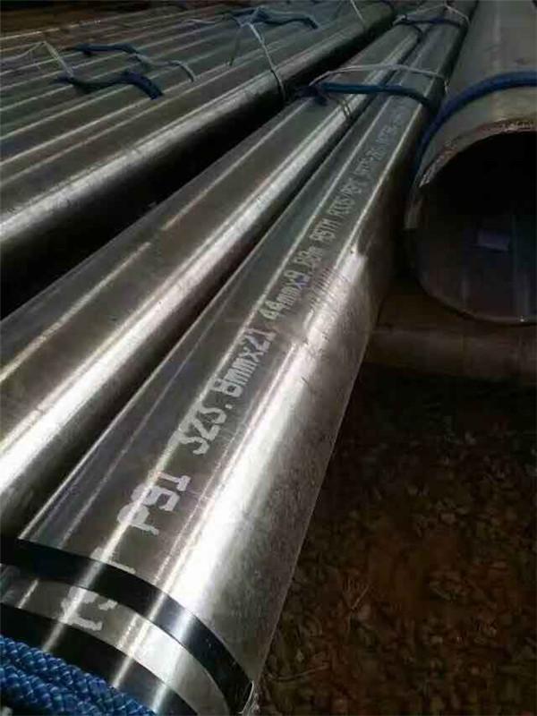 为什么说不锈钢水管将会全 面普及应用?