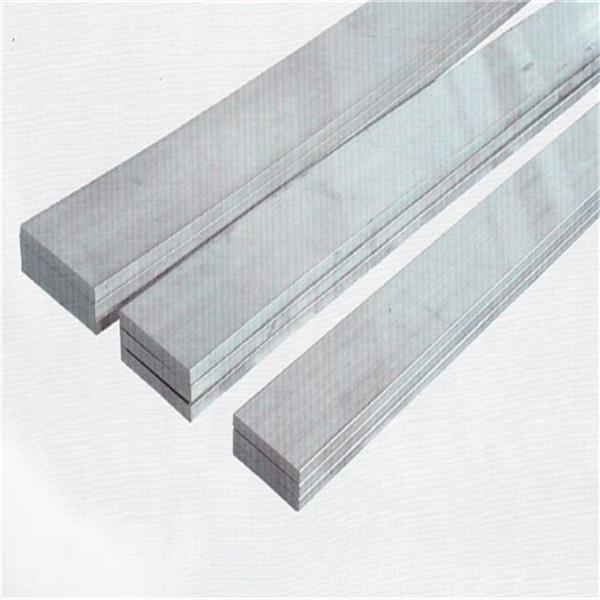 西安铝排价格