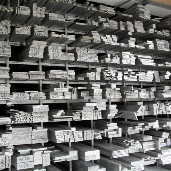 陜西鋁排廠家