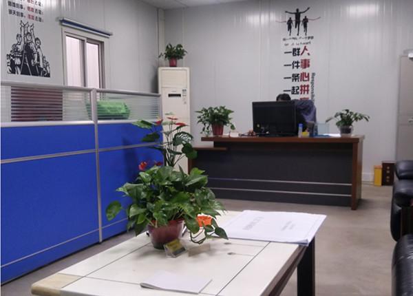 秦岭钢结构办公室