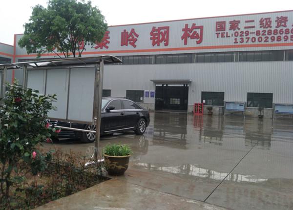 西安秦岭钢结构工程厂区