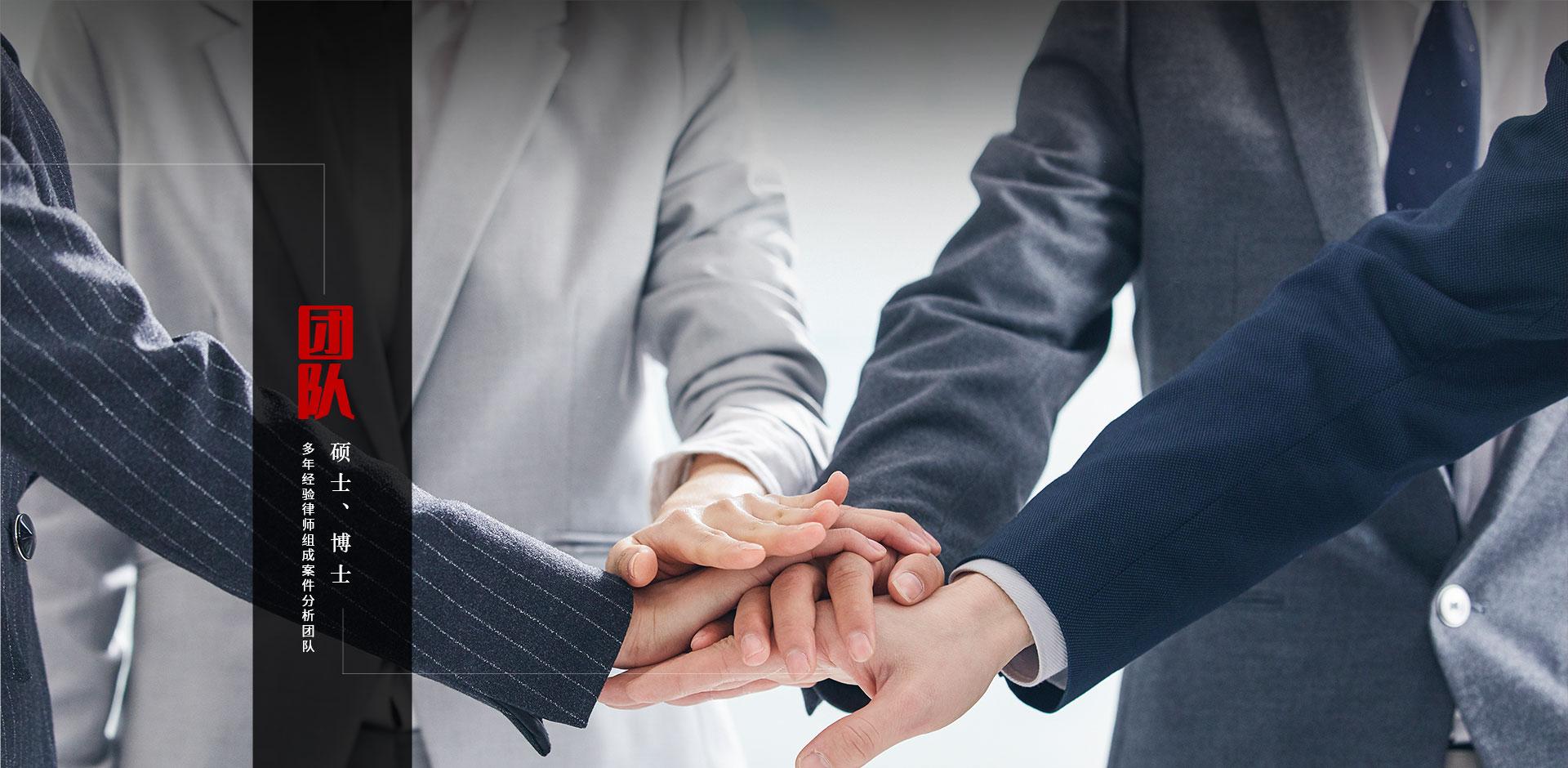 宁夏婚姻家事律师