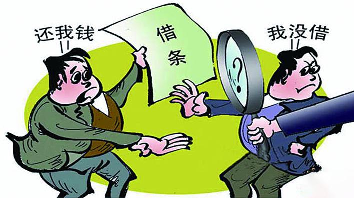 小额借贷纠纷案例