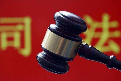 司法鉴定执业活动投诉案件