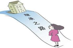 如何放弃父母的继承权?宁夏知也律师事务所告诉您!