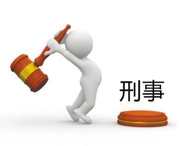 在国内做一名宁夏刑事辩护律师是怎样的体验?