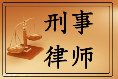 审判一线法官眼里的宁夏刑事辩护