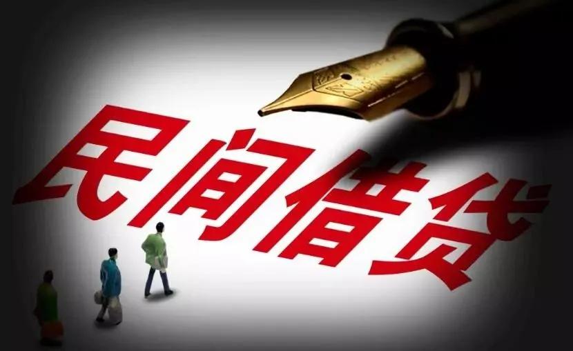 银川借贷纠纷