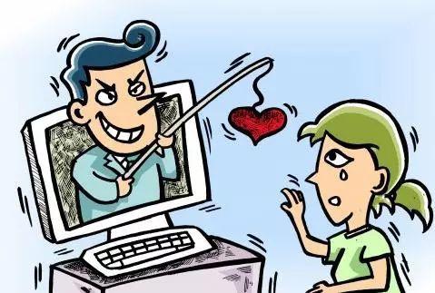 网恋被欺骗了感情可以报警吗?银川律师事务所为您解忧!