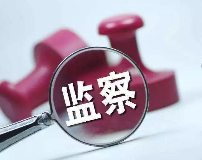 在宁夏刑事诉讼中鉴定意见的采信、排除与补正