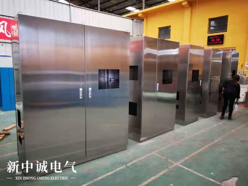 不锈钢电柜箱定制