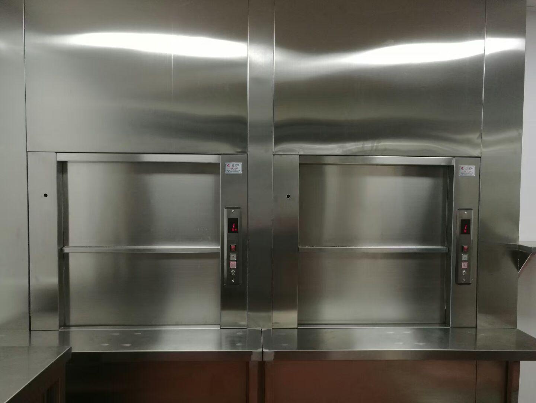 西安香港老味,两台传菜电梯检验通过