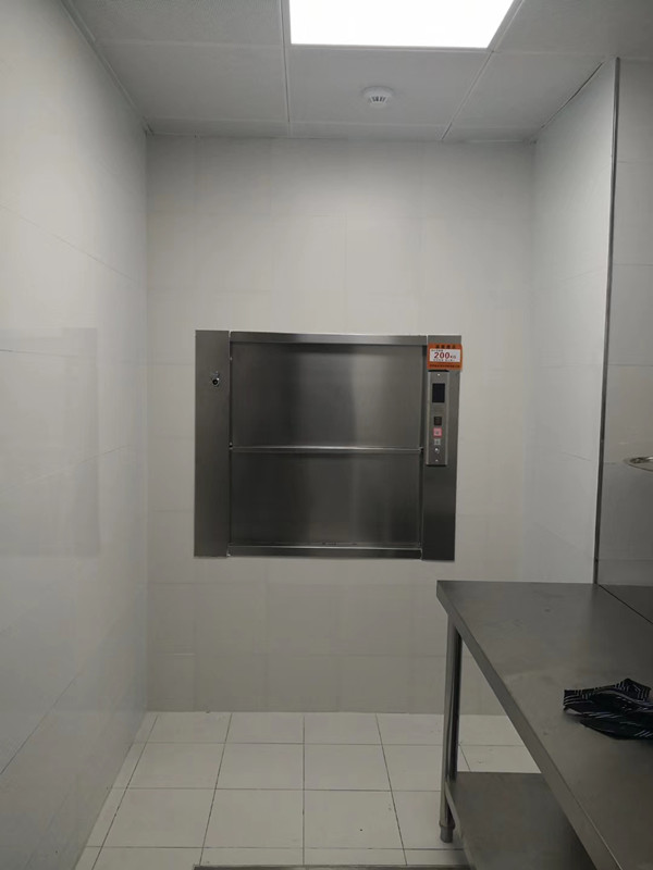 金昌窗口式传菜电梯