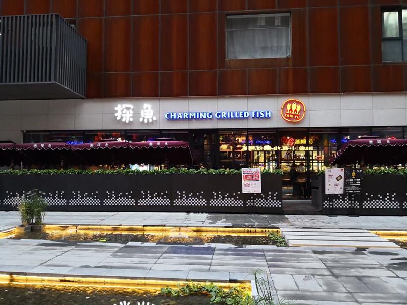探鱼餐厅传菜电梯检验合格