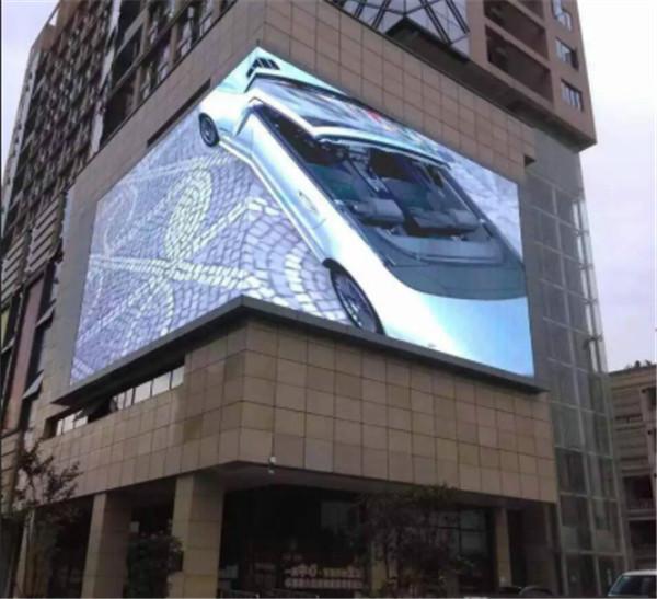 成都户外led显示屏亮度自动调节的四大技术