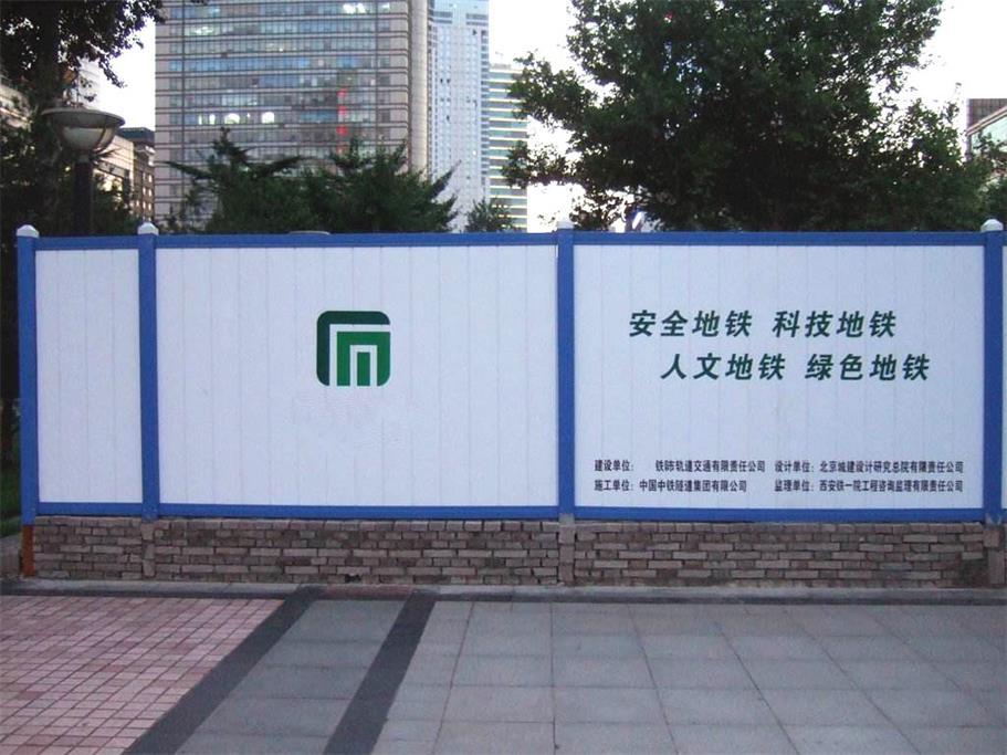 四川地铁围挡