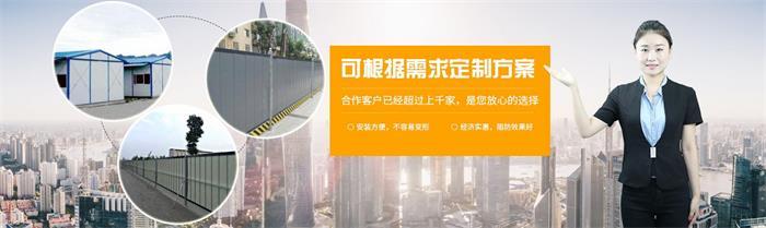 贵州PVC围挡