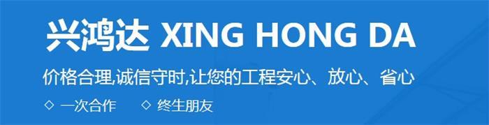 贵州市政围挡