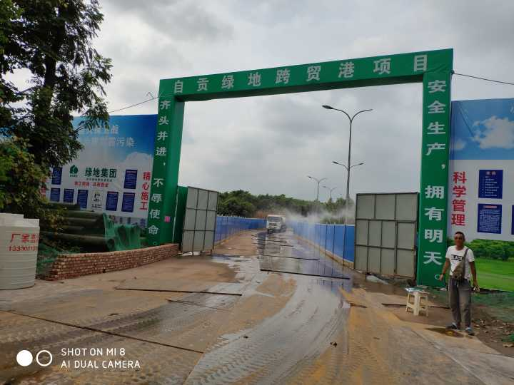 自贡绿地集团彩钢围挡