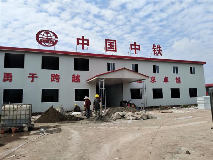 中铁北京局项目
