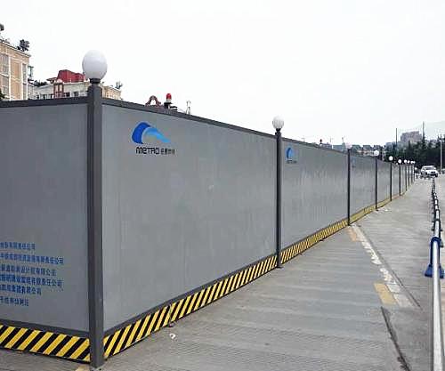 兴鸿达浅析四川地铁围挡施工的安装注意细则,大家准备好呢吗?