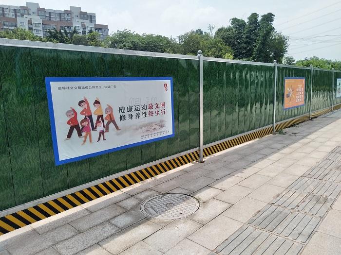 中交三公司自贡恐龙馆道路改造项目