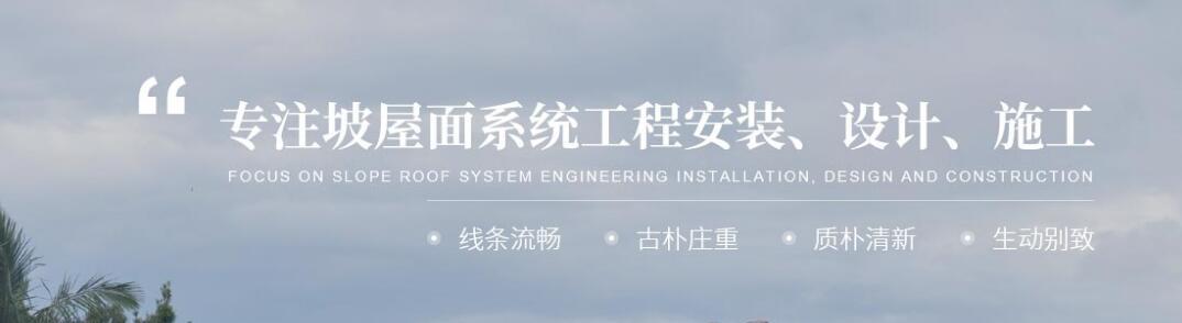 四川中盛富康建材有限公司