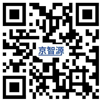 成都京智源暖通工程有限公司