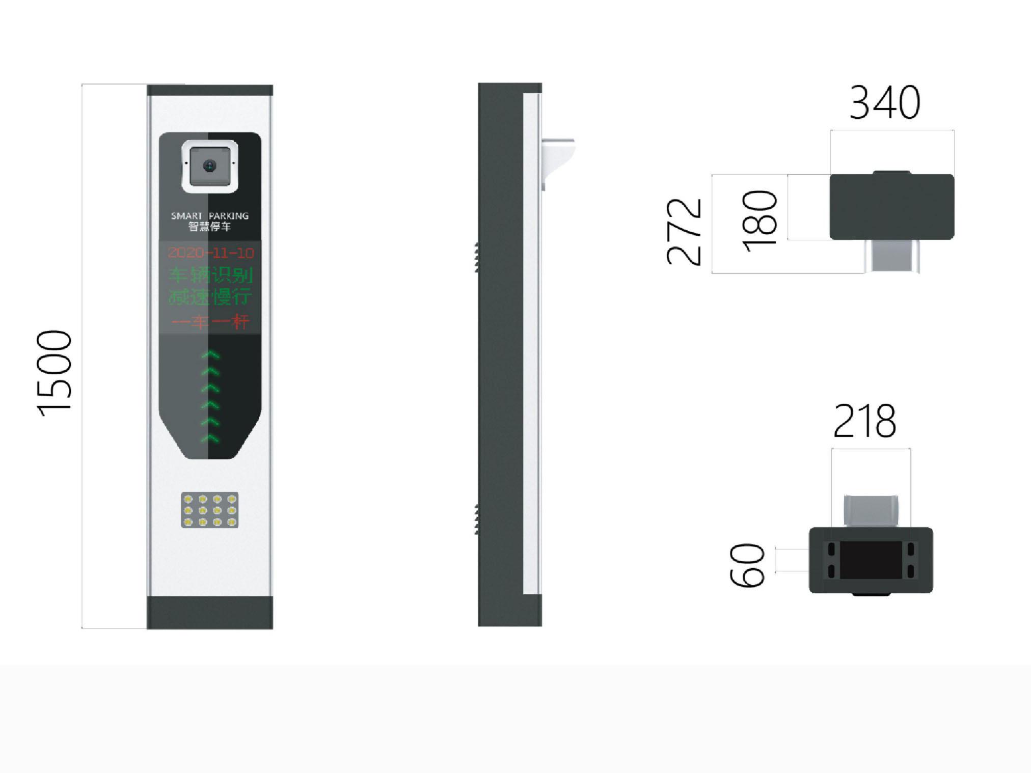 四行彩屏车牌识别一体机(GP-8006L)