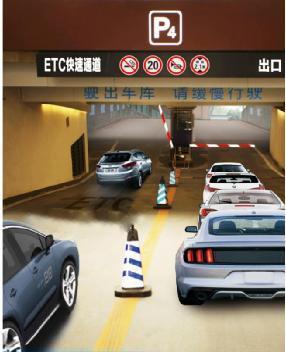 成都ETC智能停车系统
