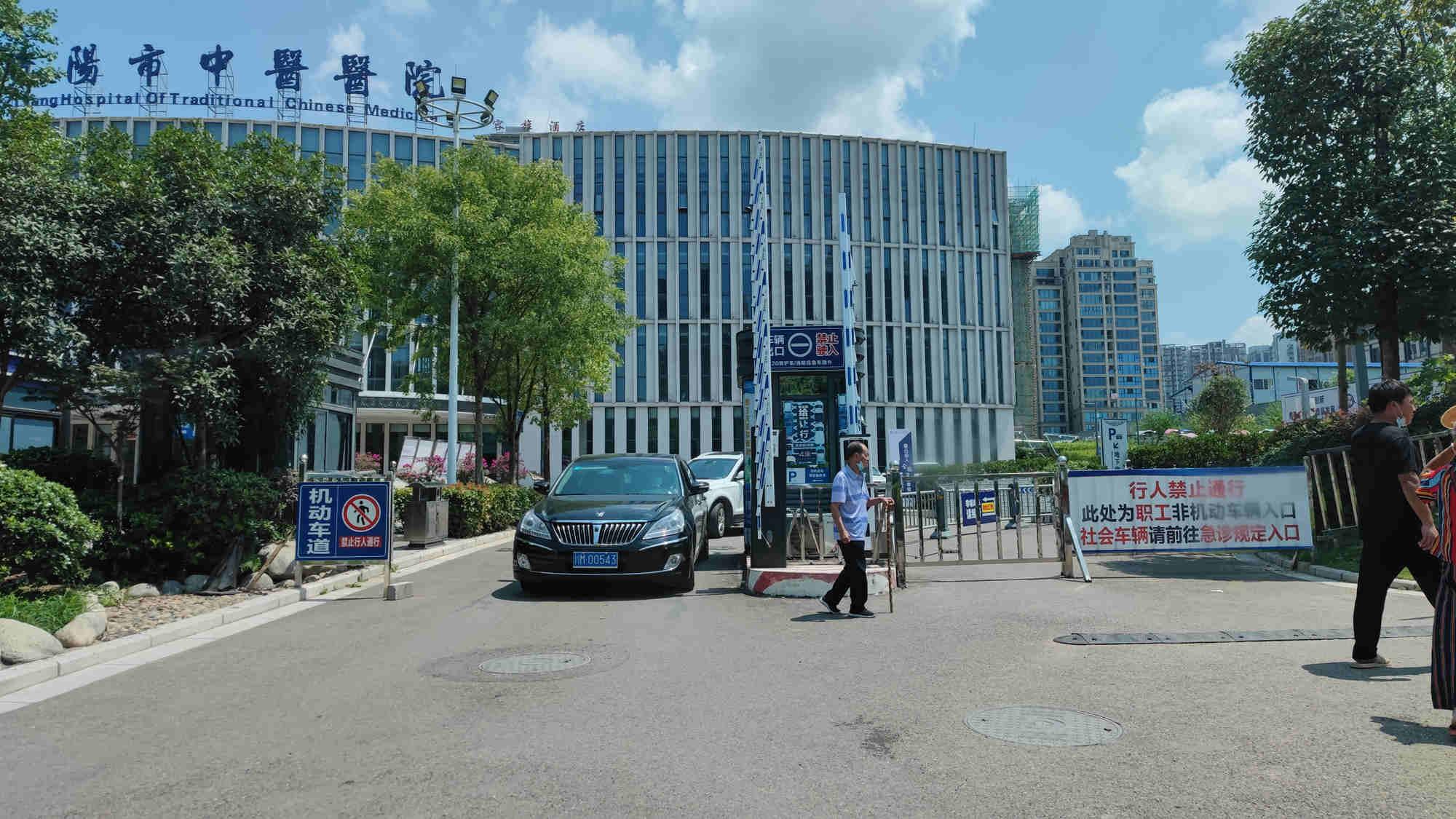 资阳中医医院,停车超方便