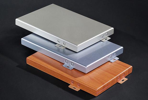 成都鋁單板廠家