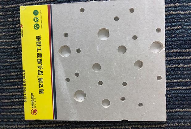 新手福利:成都穿孔石膏板的吊頂施工工藝解析