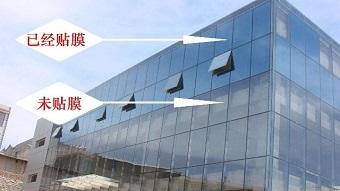 建筑玻璃贴膜有什么作用呢?这11点你应该知道