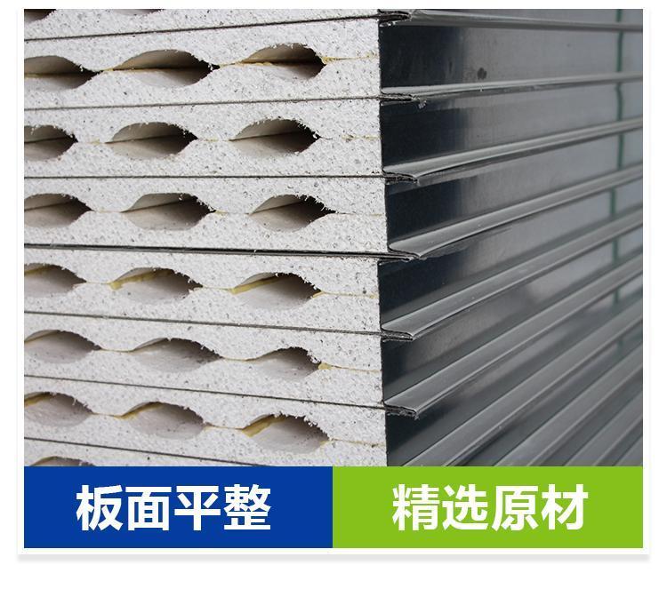 西安机制硫氧镁彩钢板