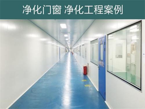 净化车间中的万级、十万级洁净室等级究竟是指什么