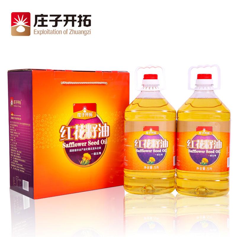 新疆庄子红花籽油