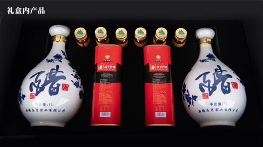 新疆红花醋厂家