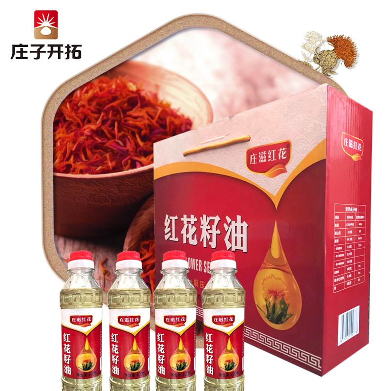 庄子开拓礼盒装红花籽油400ml*4塑料桶
