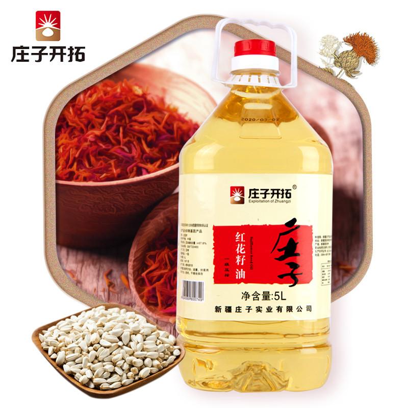 5l红花籽油塑料桶单桶