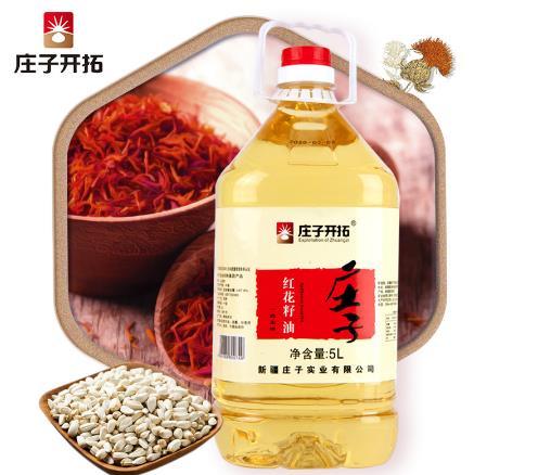 """庄子红花籽油的几种""""神仙""""吃法你了解几种呢?"""