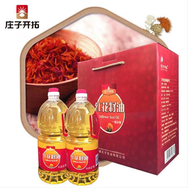 庄子开拓礼盒装红花籽油2.5L*2塑料桶