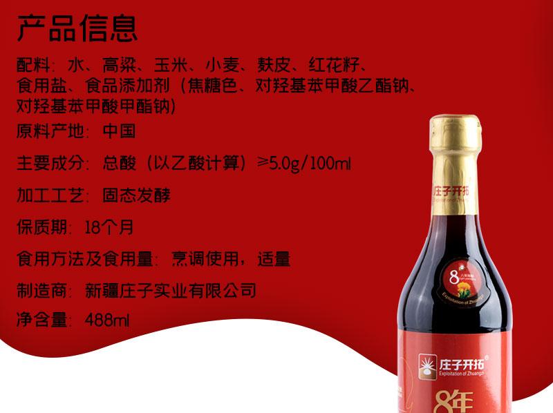新疆红花醋价格